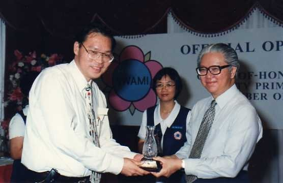 Award from President Tony Tan