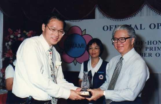 Award from President Tony Tan